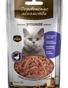 ДЕРЕВЕНСКИЕ ЛАКОМСТВА Утиная соломка нежная для кошек (100% мясо)