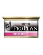 Pro Plan Delicate Sensitive мусс для чувствительных кошек (с индейкой)