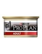 Pro Plan Adult консервы для взрослых кошек (с курицей)