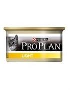 Pro Plan Light консервы для кошек с избыточным весом (с индейкой)