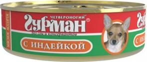 Четвероногий Гурман  консервы д/собак Мясное ассорти с Индейкой 100г