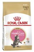 ROYAL CANIN Для котят мейн-кун (4-12 мес.), Kitten Мaine Coon