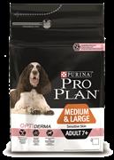 PRO PLAN для собак старше 7 лет средних и крупных пород с чувствительной кожей