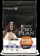 PRO PLAN® OPTIAGE® для собак старше 7 лет средних и крупных пород