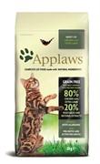 APPLAWS Беззерновой для Кошек Курица и ягненок 80/20% ( Dry Cat Chicken with Lamb)