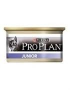 Pro Plan Junior консервы для котят (с кусочками курицы в желе)