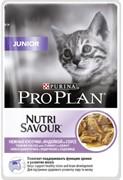 Pro Plan д/котят конс.в/у Nutri Savour JUNIOR индейка 85г