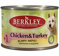 BERKLEY Беркли Консервы для щенков с цыпленком и индейкой, Puppy Chicken&Turkey