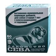 Севавит витаминно-минеральная кормовая добавка д/собак старше 7 лет с олигосахаридами и таурином 60таб