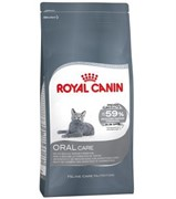 Royal Canin сухой корм  для кошек от 1 года Уход за полостью рта , Oral Sensitive 30 (8 кг)