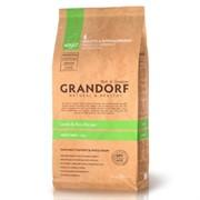 Grandorf  Ягненок с рисом для взрослых собак мелких пород (3 кг)