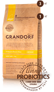 Grandorf  Четыре вида мяса с бурым рисом для взрослых собак мелких пород (3 кг)