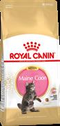 Royal Canin сухой корм для котят мейн кун (4 12 мес.), Kitten Мaine Coon (10 кг)