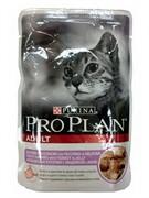 Pro Plan д/к конс.в/у  Nutri Savour ADULT Cat желе индейка 85г