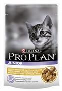 Pro Plan д/котят конс.в/у Nutri Savour JUNIOR курица (0,085 кг)
