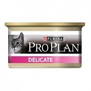 Pro Plan Delicate Sensitive мусс для чувствительных кошек (с индейкой) (0,085 кг)