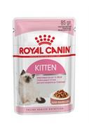 ROYAL CANIN Кусочки в соусе для котят: 4-12 мес., Kitten Instinctive (0,085 кг)