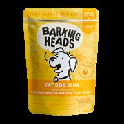 """Новинка Паучи для собак с избыточным весом """"Худеющий толстячок"""" (Fat Dog Slim )"""