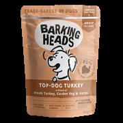 """Новинка  Паучи для собак с индейкой """"Бесподобная индейка"""" (Top Dog Turkey)"""