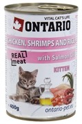 ONTARIO Консервы для котят с курицей, креветками и рисом Chicken, Schrimps, Rice&Salmon Oil