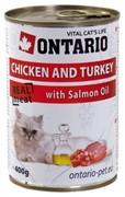 ONTARIO Консервы для кошек с курицей и индейкой Chicken, Turkey&Salmon Oil