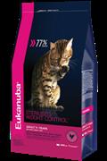 Eukanuba Cat корм для взрослых кошек с избыточным весом и стерилизованных (1,5 кг)