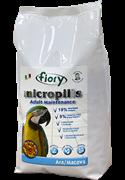 FIORY корм для попугаев Ара Micropills Ara/Macaws