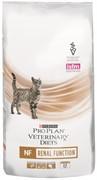 Pro Plan Для кошек при патологии почек (NF) (1,5 кг)