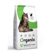 Organix Для кошек: курица, утка и лосось (Adult Cat Chicken, Duck, Salmon)  18 кг