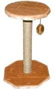 Когтеточка Зонтик с пумпоном, 55см, джут, основ.- 37*37см (8105д)
