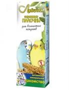 Зерновые палочки для волнистых попугаев с витаминами и минералами, 2шт.
