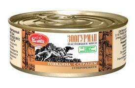 Зоогурман консервы д/собак Говядина с сердцем 100г