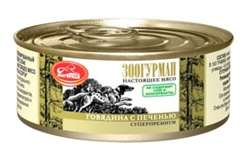 Зоогурман консервы д/собак Говядина с печенью 100г