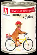 Зоогурман консервы д/собак Вкусные потрошки с Говядиной и рубцом 350г