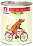 Зоогурман консервы д/собак Вкусные потрошки с Говядиной 750г