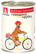 Зоогурман консервы д/собак Вкусные потрошки с Говядиной и рубцом 750г