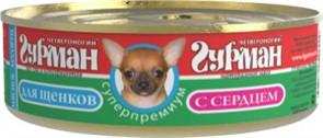 Четвероногий Гурман 45093 консервы д/щенков Мясное ассорти с Сердцем 100г