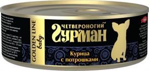 Четвероногий Гурман 47011 Golden консервы д/щенков Курочка с потрошками в желе 100г