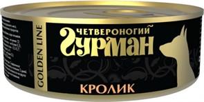 Четвероногий Гурман 45741 Golden консервы д/собак Кролик натуральный в желе 100г