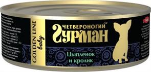 Четвероногий Гурман 46991 Golden консервы д/щенков Цыпленок и Кролик в желе 100г
