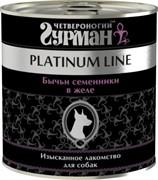 Четвероногий Гурман 43938 Platinum консервы д/собак  Бычьи семенники в желе 240г