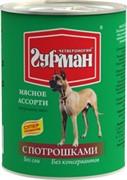 Четвероногий Гурман 44393 консервы д/собак Мясное ассорти с Потрошками 340г