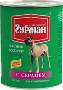 Четвероногий Гурман 44478 консервы д/собак Мясное ассорти с Сердцем 340г