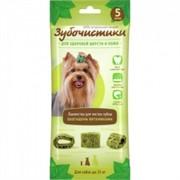 Зубочистики Авокадо для собак мелких пород, 5шт.