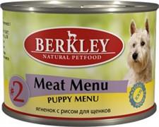 BERKLEY Беркли консервы д/щенков №2 Ягненок с рисом 200г