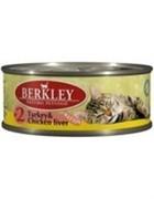 BERKLEY Беркли Консервы для котят с индейкой и куриной печенью, Kitten Turkey&Chicken Liver