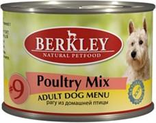 BERKLEY Беркли  консервы д/собак №9 Рагу из птицы 200г