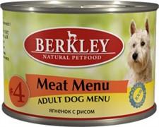 BERKLEY Беркли консервы д/собак №4 Ягненок с рисом 200г