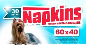 NAPKINS Впитывающие пеленки для собак 60*40см, 30шт.