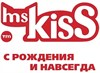 Ms Kiss